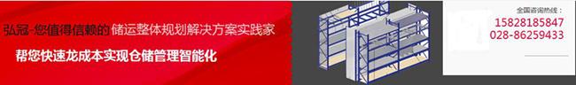 四川貫通式貨架生產