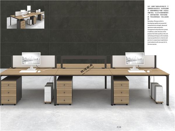 四川员工钢木桌组合