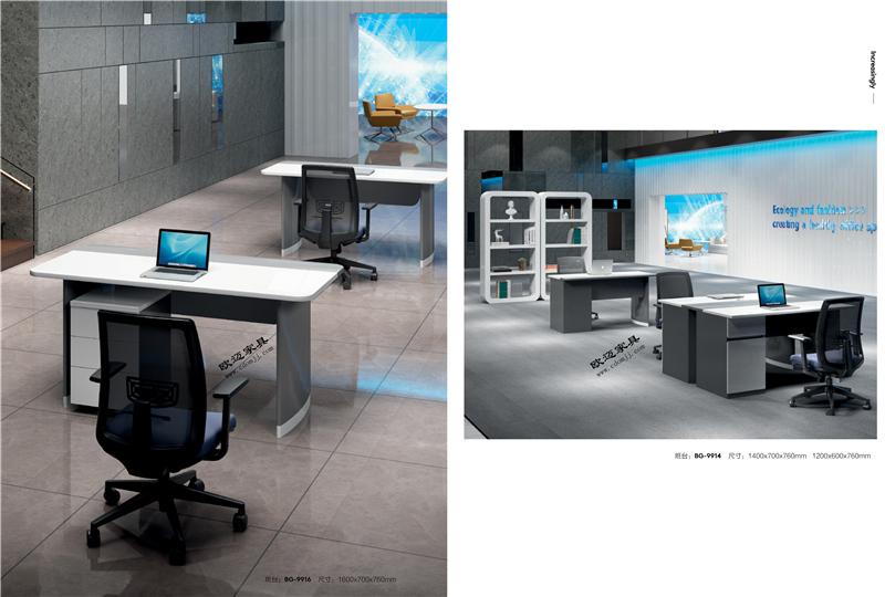 成都烤漆办公职员桌家具