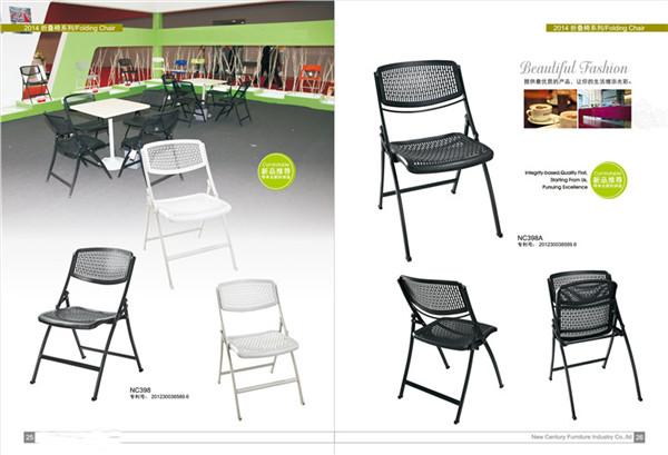 折叠椅19-SL