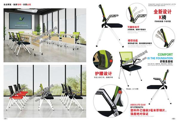折叠椅18-OM190