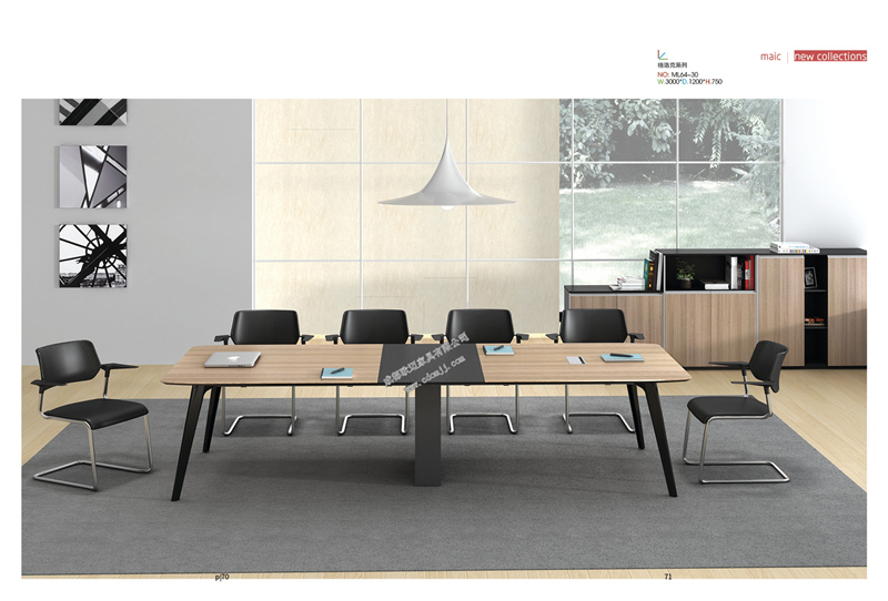 四川定制板式会议桌
