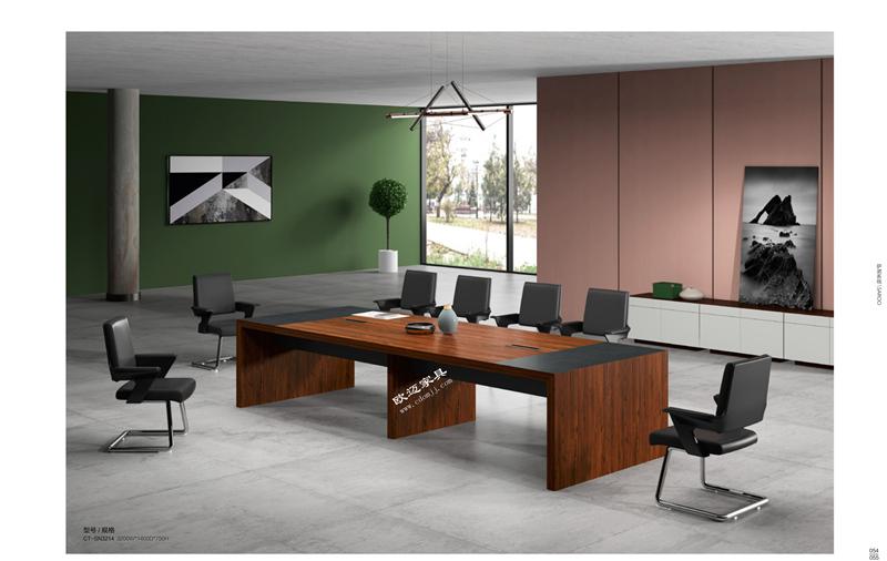 成都定制板式会议桌
