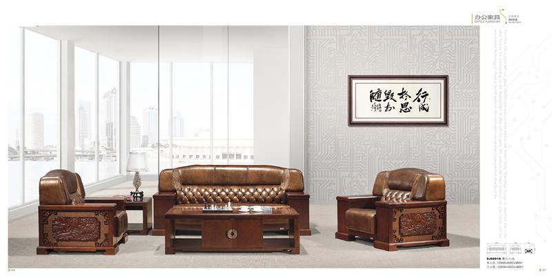 四川传统油漆沙发生产厂
