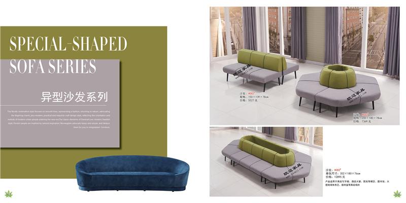 现代休闲沙发定制厂家