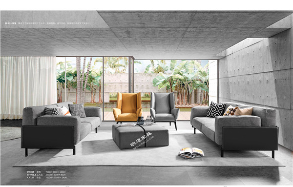 现代皮沙发系列