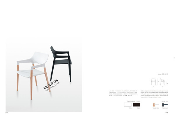 折叠椅塑料椅