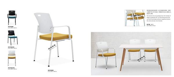 折叠椅塑料椅OB