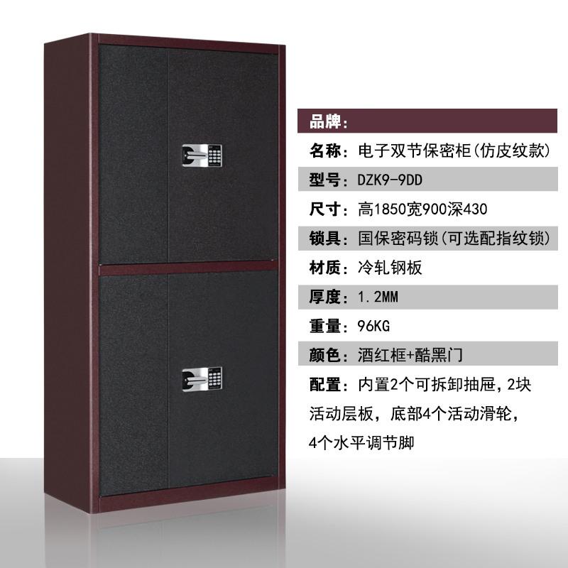 成都定制办公家具-文件柜