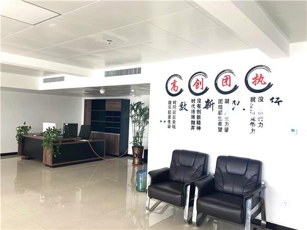 中东泓森人工智能科技(南阳)有限公司技术研发部