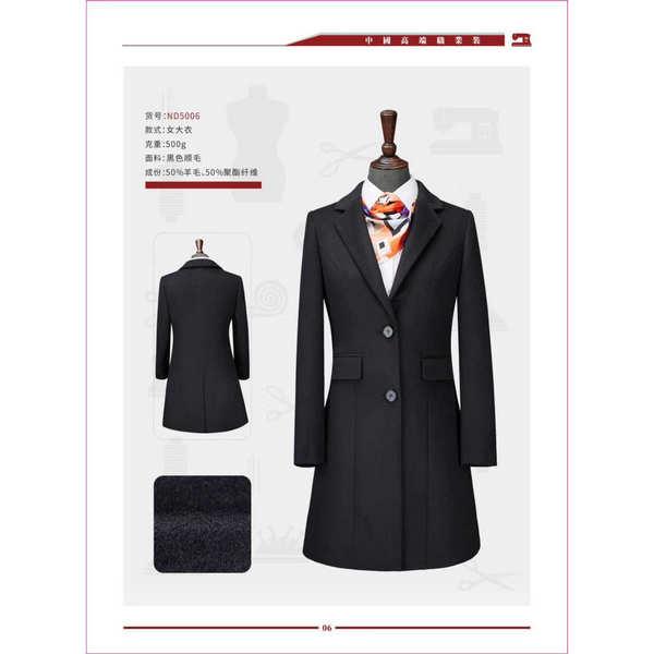 鄭州羊絨大衣公司