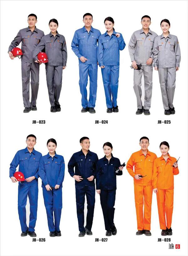 鄭州工作服