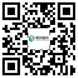 温江锦艺苗木园艺场