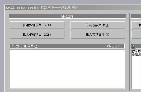 北京灯光视频教程课程培训