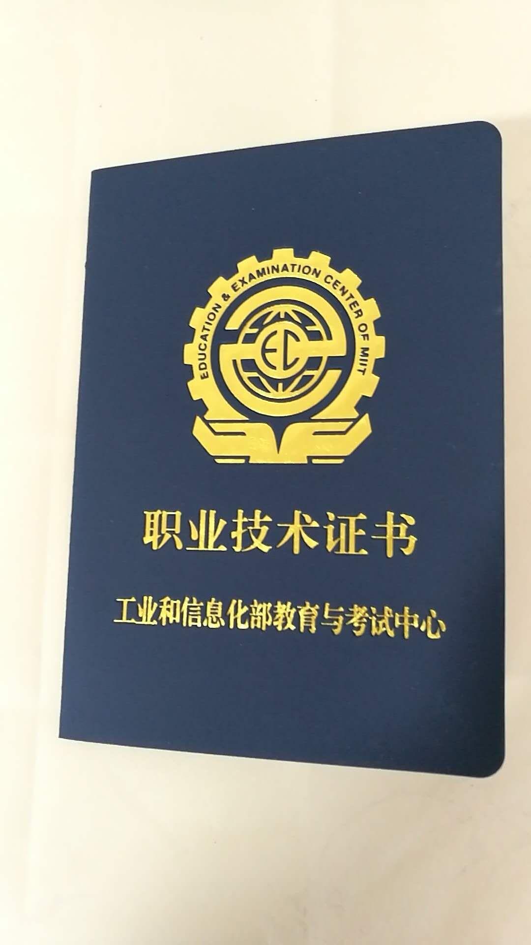 北京演出证书办理