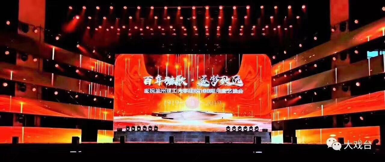 北京灯光培训公司