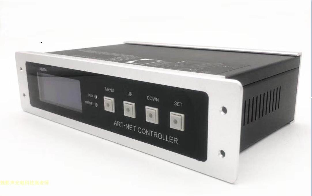 AN404灯带控制器16个域输出带脱机演示功能