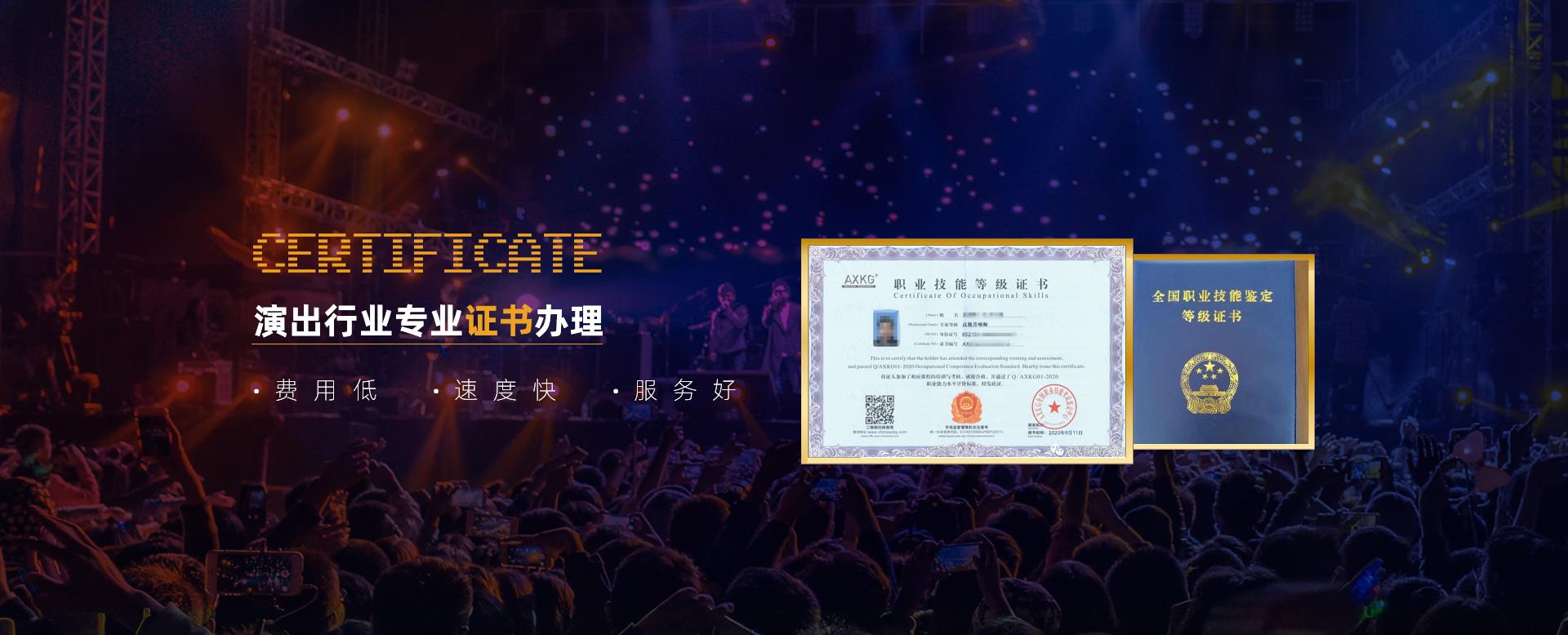 北京灯光视频教程课程