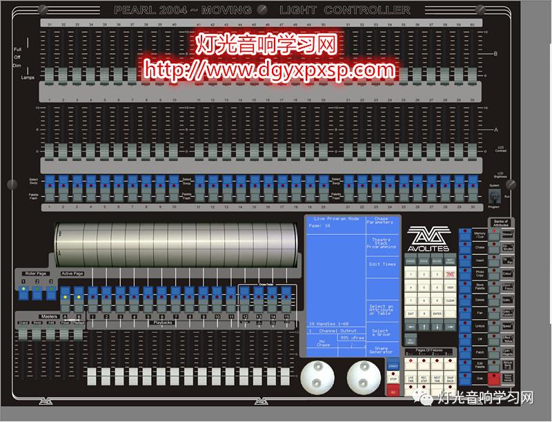珍珠控台MIDI联机的作用和方法