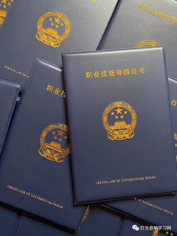 人社部.新消息:AMAC证书将成为职业技能等级证书..,.高补3000元