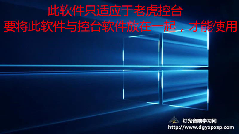 老虎控台U盘防病毒——杀病毒利器软件免费供大家使用
