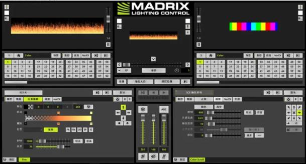 MADRIX(麦爵士) 5软件的安装