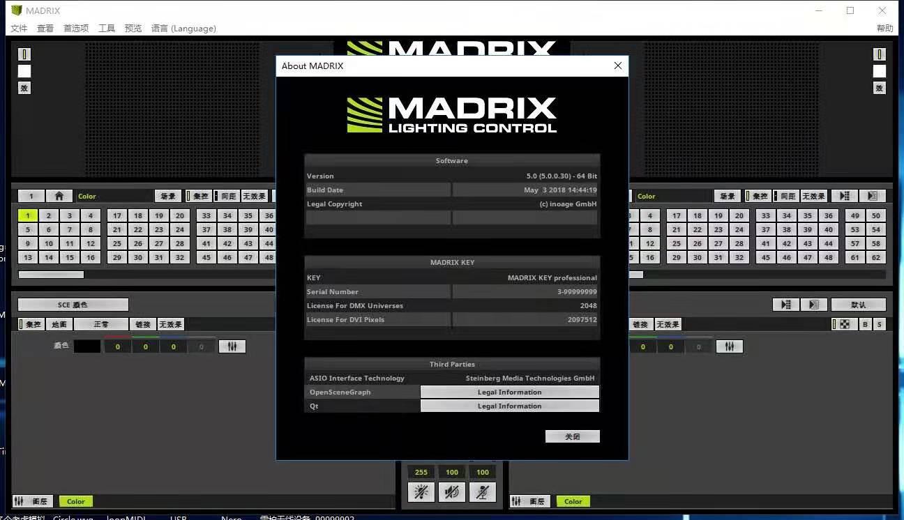 MADRIX 5(麦爵士)软件详细介绍及系统要求