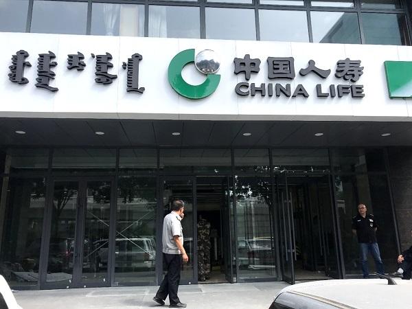 业祖门业与中国人寿的合作案例