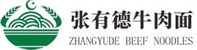 甘肃张有德餐饮管理有限公司