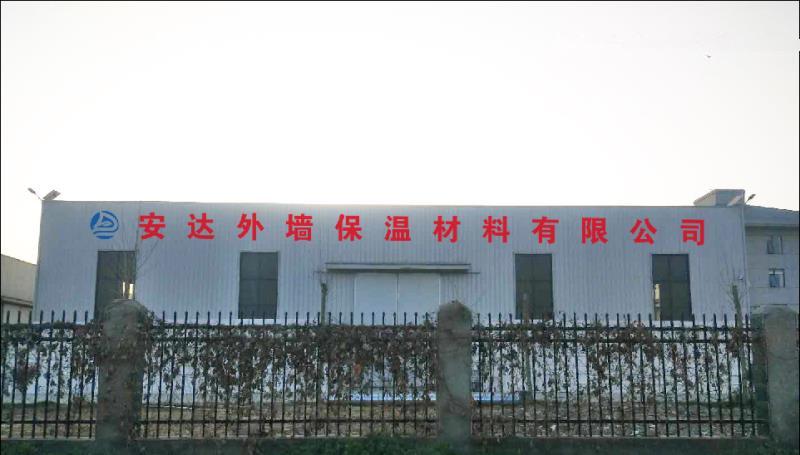 安达挤塑板生产厂区风貌