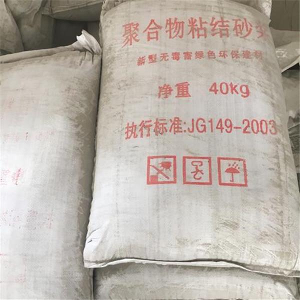 水泥砂浆多少钱一立方?水泥砂浆和混合砂浆的区别你知道吗?