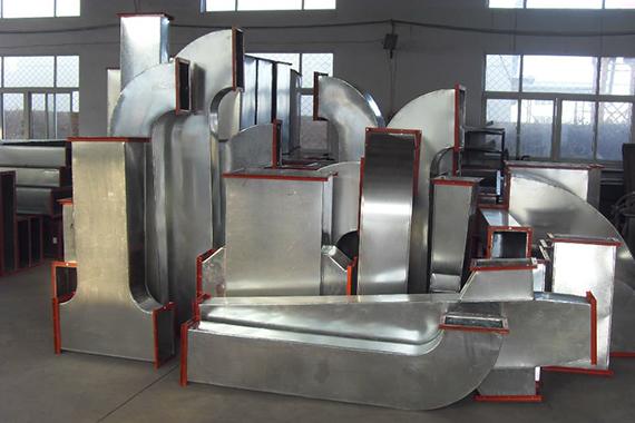 想知道四川镀锌铁皮风管加工体系在家用中央空调中的特点吗?