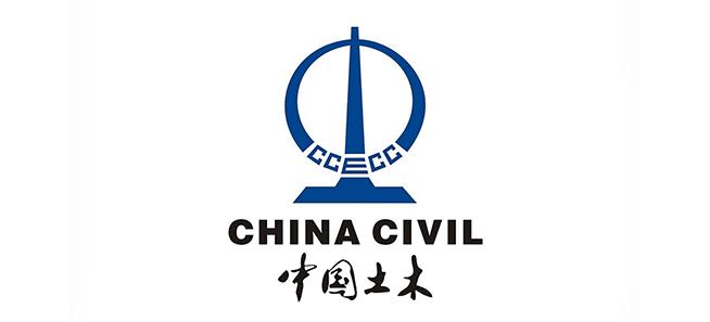 中国土木工程有限公司