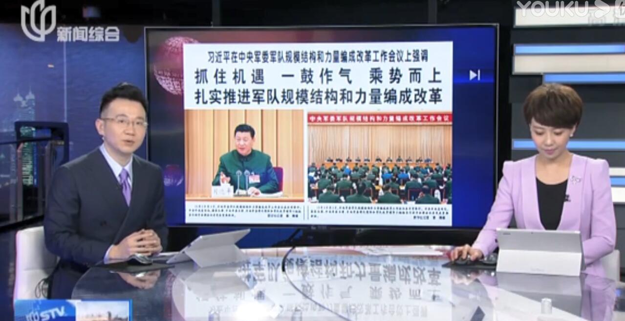 人民日报人民论坛:八项规定托举奋进中国