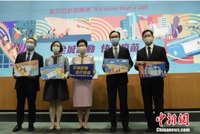 """2021.6.2在香港,""""打针送楼""""不是梦"""