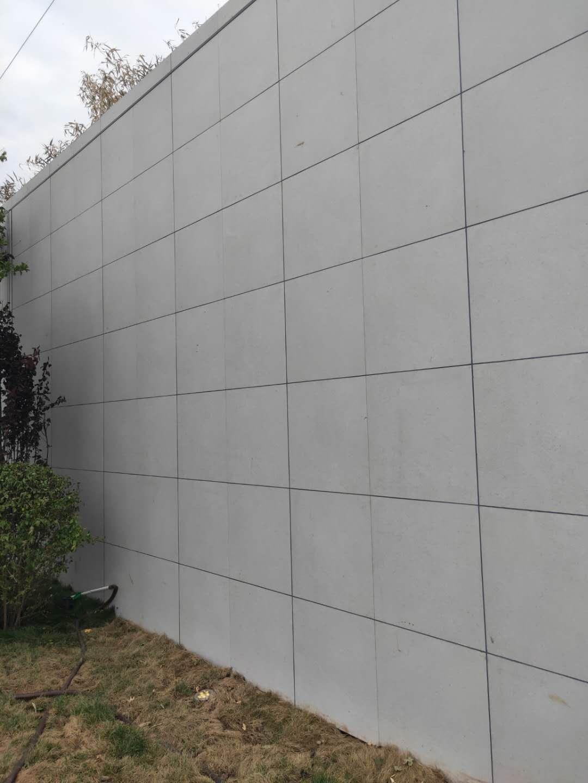 墙面石英砖