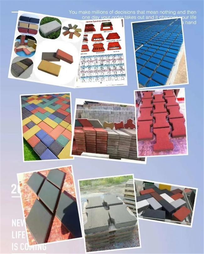 PC仿石砖的作用是什么