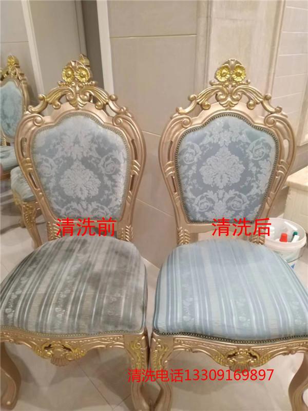 汉中家具美容清洗