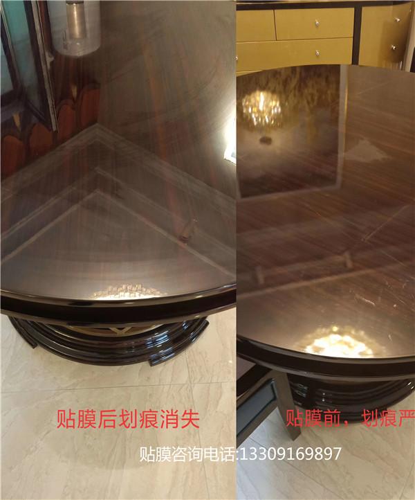 漢中家具貼膜價格