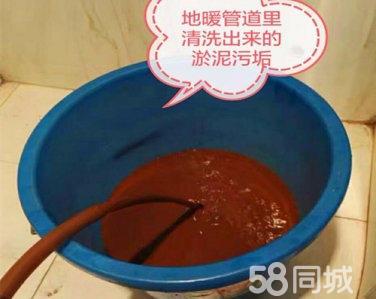 漢中暖氣清洗公司