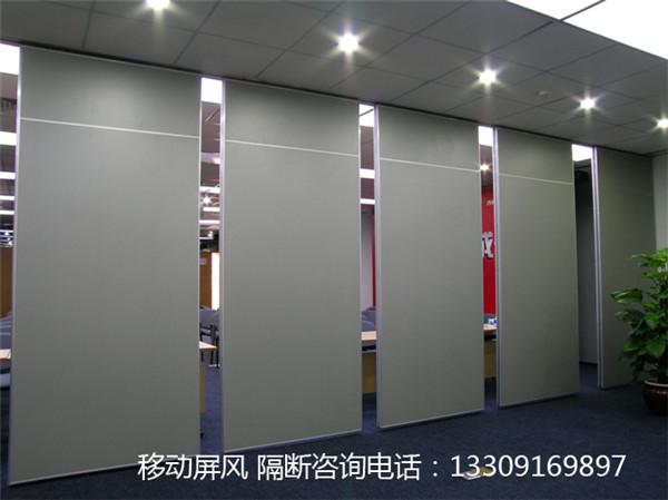 漢中酒店包間移動屏風
