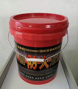 正常的使用塑料桶**我们的安全,大家有知道吗?