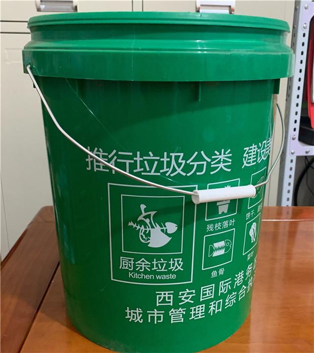 18L塑料垃圾桶