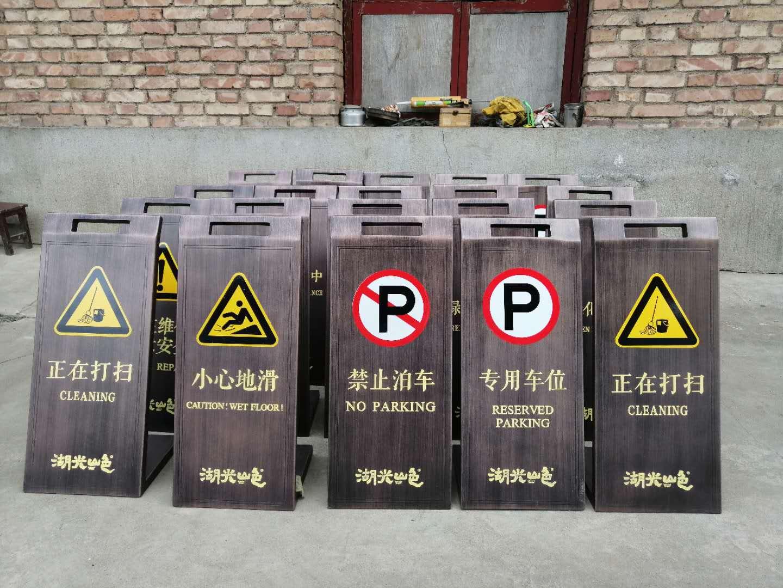西安警示牌定制