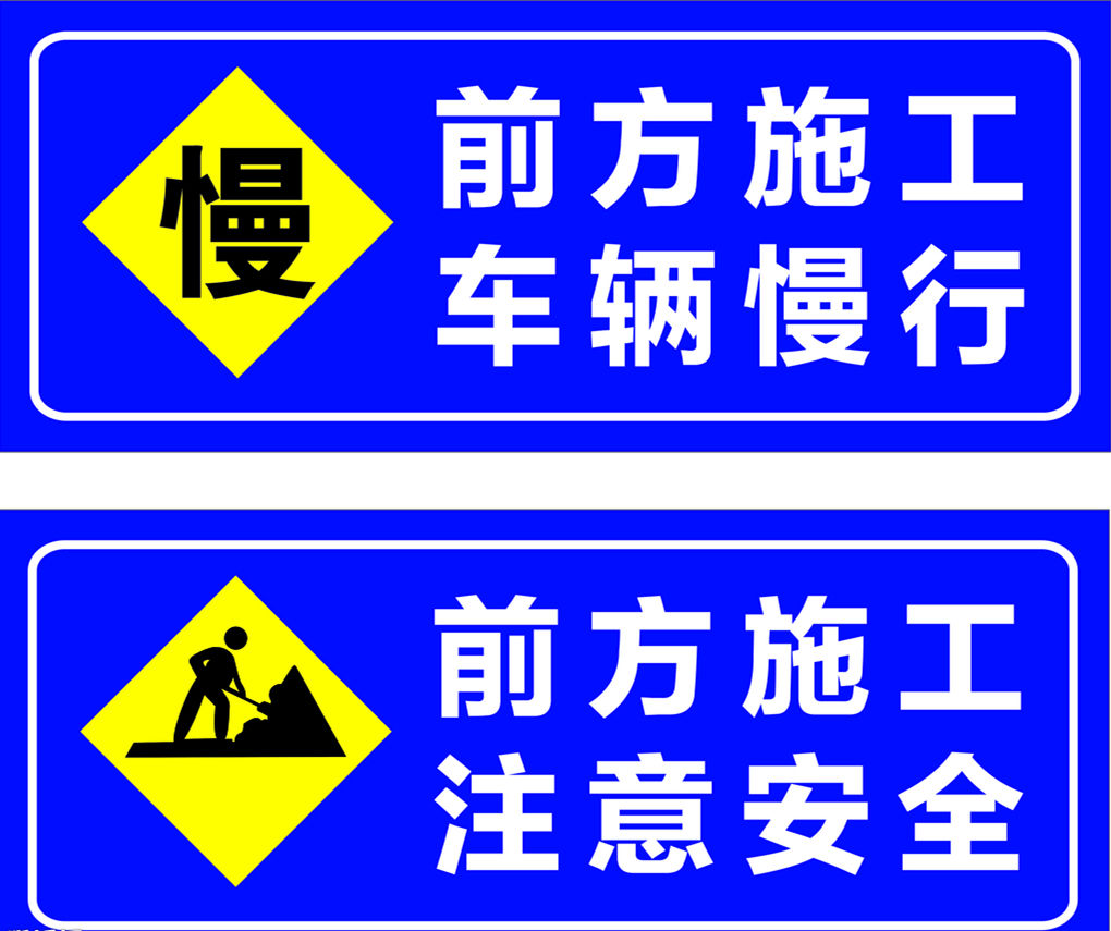金属交通标牌案例