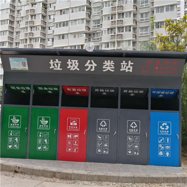 供应制作垃圾分类站标识标牌