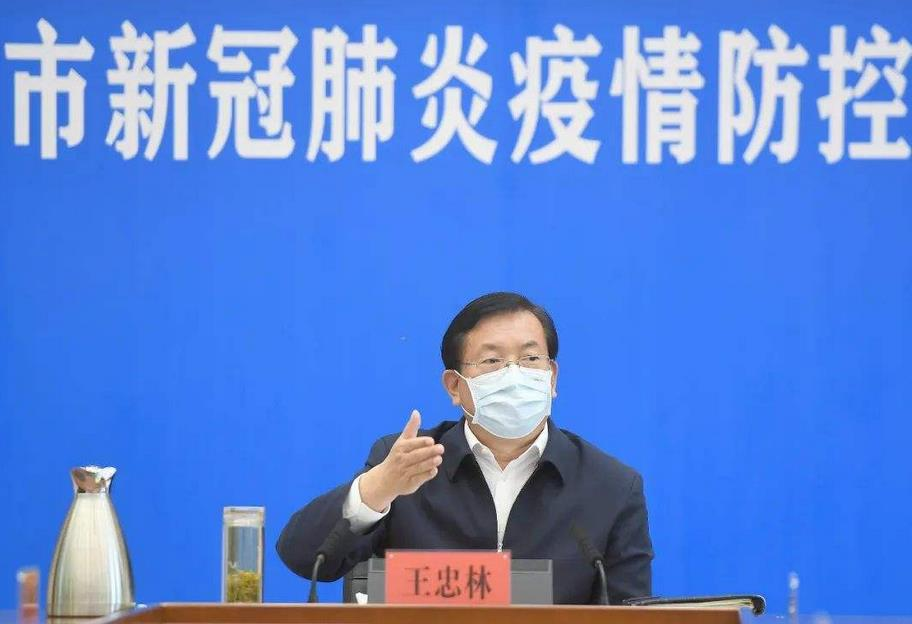 """武汉全市范围内开展全员新冠病毒核酸筛查""""十天大会战"""""""