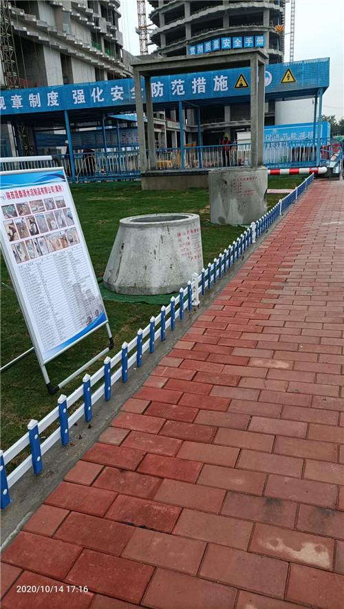 武汉中建天衢建筑安装有限公司现场展示图