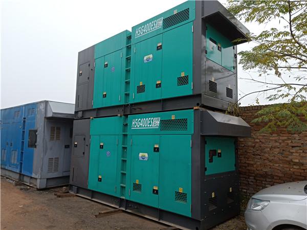 陕西国三环保发电机