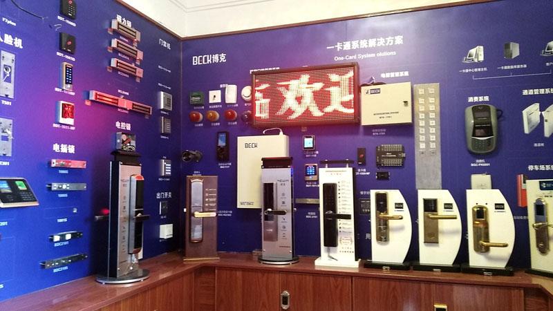 西安兆河电子科技有限公司